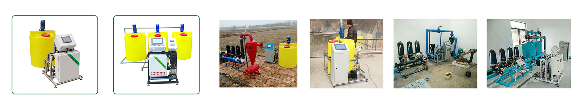 Shandong FSY Water Saving Technology Co., Ltd
